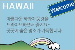 banner_welcome.jpg